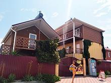 Гостевой дом «Маяк»