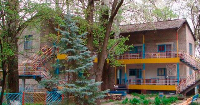 База отдыха «Росинка»