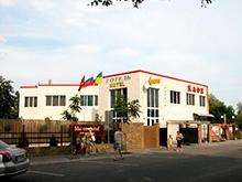 Отель «Арина»