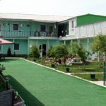 База отдыха «Калипсо»