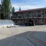 Отель «Юрга»