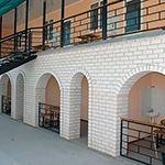 Частный пансионат «Калыван»
