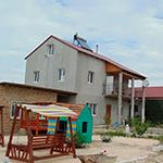 Гостевой дом «Алмаз»