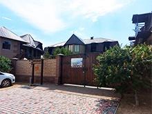 Гостевой дом «Винланда»