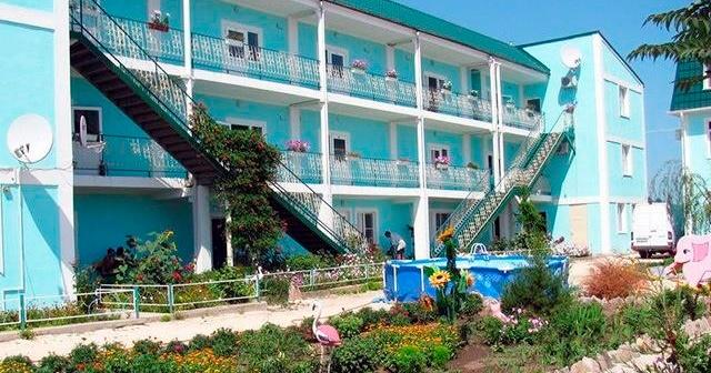 Отель «Диана»