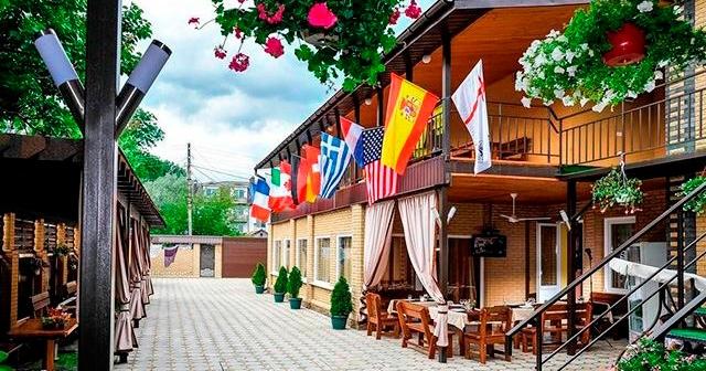 Отель «Катрин»
