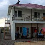 Гостевой дом «Цветок Солнца»