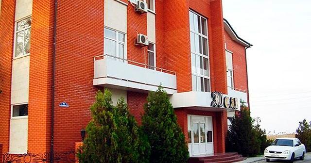 Гостиница «Юсан»
