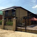 Гостевой дом «Amigo»