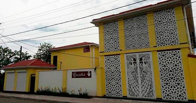 Гостевой дом «Ярина»